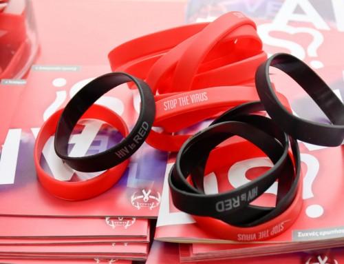 Εκστρατεία ενημέρωσης για τον ιό HIV/AIDS
