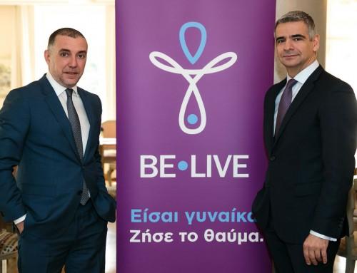 BE-LIVE: Το όραμα που δίνει ελπίδα σε υπογόνιμα ζευγάρια