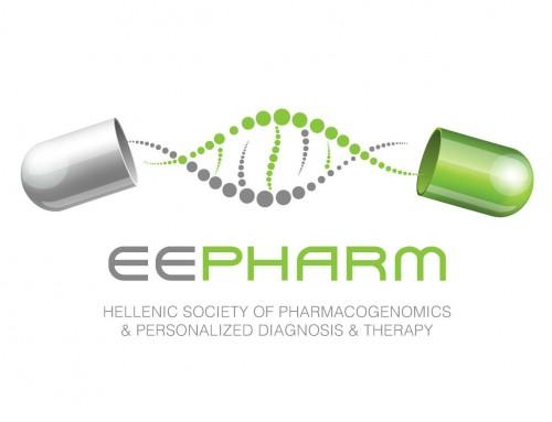3ο συνέδριο Φαρμακογονιδιωματικής & Εξατομικευμένης Διάγνωσης