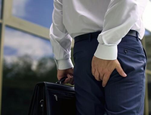 Κύστη κόκκυγα: Μπορεί να φταίει η υπερβολική εφίδρωση;