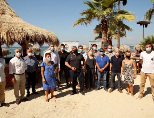 ΙΣΑ: Ενημέρωση πολιτών για τα μέτρα προστασίας στις παραλίες