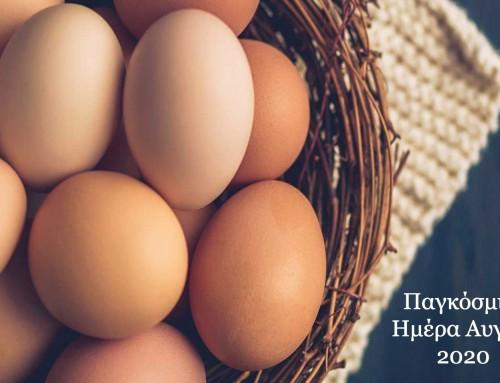 Αυγά, πολύ περισσότερο από την τέλεια πρωτεΐνη