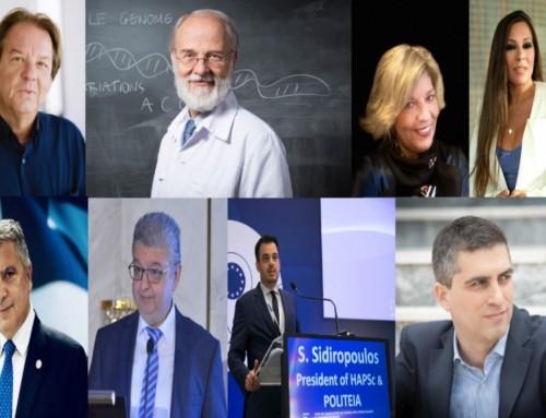 Έλληνες επιστήμονες στην Εβδομάδα Ειρήνης της Γενεύης